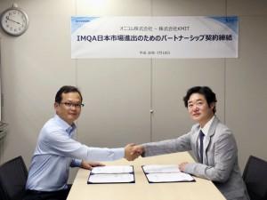 IMQA 일본 시장 진출을 위한 파트너십 계약 체결