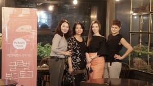 LG화학이 개최한 글로벌 뷰티 토크 행사장 현장