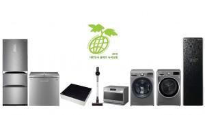 LG전자 제품들