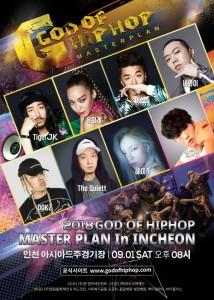 GOD OF HIPHOP 공연 포스터