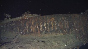 신일그룹 탐사팀이 최초로 촬영한 돈스코이호 함명