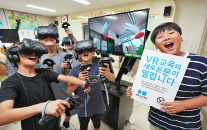 충북진천학성초등학교 학생들이 VVR이 실시한 VR가상안전체험을 통해  재난대처방법을 체험하고 있다