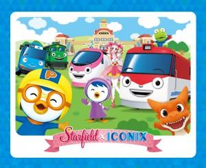쇼핑테마파크 스타필드가 어린이들을 위해 여름방학기간 캐릭터 존을 운영한다.