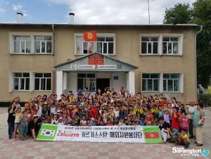 함께하는 사랑밭이 대학생 봉사단과 하계 해외봉사활동을 진행한다