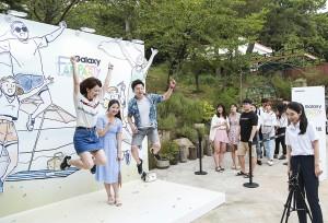 삼성전자가 갤럭시 노트9 국내 출시 기념 '갤럭시 팬 파티'를 개최했다