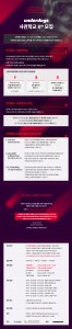 서울시사회적경제지원센터 창업아카데미 웹자보