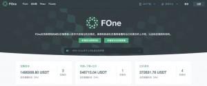 커뮤니티를 기반으로 트레이딩 기술 서비스를 제공하는 기업으로 거듭나고 있는 FCoin