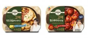 CJ제일제당 고메 치즈크림함박스테이크와 스파이시 미트볼