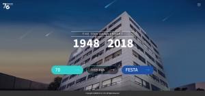 미래엔 창립 70주년 기념 디지털 아카이브 메인 페이지