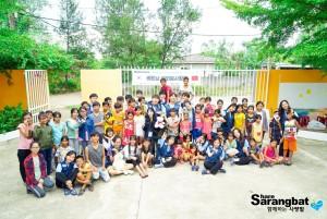 함께하는 사랑밭과 셰플러 코리아 대학생 봉사단이 베트남 다낭 지역 고아원에서 봉사활동을 실시하고 있다
