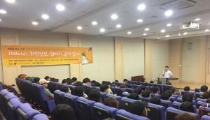 한국보건복지인력개발원이 실시하는 전국 대학 찾아가는 취업 특강 강연 현장