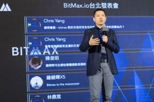 창업자이자 CEO인 조지 차오 박사가 비트맥스 거래 플랫폼의 계획을 밝히고 있다