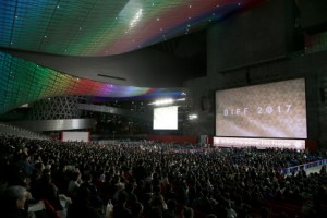Busan Metropolitan City in Korea hosts the 23rd Busan International Film Festival and G-STAR 2018. The 23rd Busan International Film Festival will feature 323 movies on 30 screens from October 4th to 13th, and an international gaming event, G-Star 2018 will be held at BEXCO in Busan from November 15th to 18th, 2018. The photo shows the 22nd Busan International Film Festival 2017.
