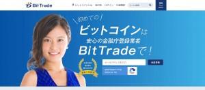 후오비 그룹에서 인수한 일본 정부 공인 암호화폐 거래소 비트트레이드 메인 화면