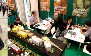 2017년 일본 무역 전시회