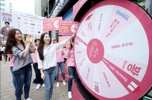 서울 명동 일대에서 열린 코리아세일페스타 룰렛이벤트