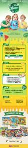 아카데미과학 보드게임 체험단 보리맘 모집 포스터
