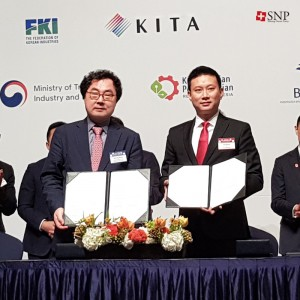 SD Biotechnologies has signed an MOU with PT ORION PRATAMA SENTOSA