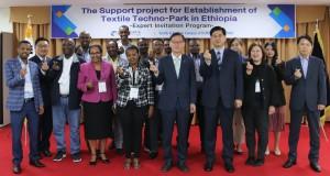 에티오피아 섬유테크노파크 조성 사업 1차연도 초청연수 오리엔테이션에 참석한 연수생들과 담당자들이 포즈를 취하고 있다