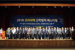 코리아텍 링크플러스사업단이 개최한 2018 코리아텍 산학협력 페스티벌 현장