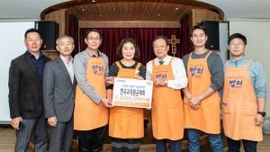 한국교직원공제회 차성수 이사장(오른쪽에서 세 번째) 외 임직원 50여명이 서울 청량리 다일공동체(밥퍼나눔운동본부)를 찾아 무료급식 봉사활동을 펼치고 후원금을 전달했다