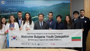 국립중앙청소년수련원을 방문한 한-불가리아 청소년 교류단과 이교봉 원장