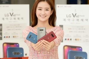 LG전자 LG V40 ThinQ
