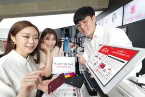 KT는 17일부터 전국 KT매장 및 공식 온라인채널 KT Shop에서 LG전자 플래그십 모델 V40 ThinQ 사전예약을 진행한다