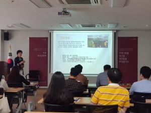 LG소셜캠퍼스 로컬 밸류업 사전 설명회 현장