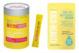 경남제약이 출시한 칼로뷰티 콜라겐 제품