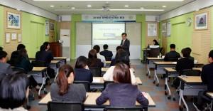 코레일관광개발 임직원 장애인인식개선 교육 현장
