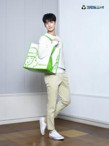세탁 전문 기업 크린토피아가 그룹 아스트로 멤버이자 배우인 차은우와 브랜드 모델 계약을 체결했다