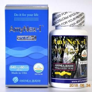 아미넥스-I 비타민C