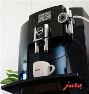 유라 E7 커피머신