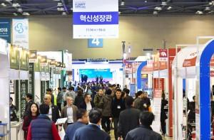 제4회 대한민국 안전산업박람회 현장