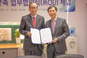 금천구시설관리공단이 구로구시설관리공단과 CS 업무협약을 체결했다