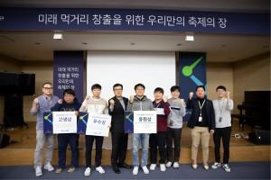 서울 강남구에 위치한 골프존타워서울에서 열린 골프존 2018 퓨처컵에서 골프존 박기원 대표이사와 수상자들이 기념사진을 찍고 있다