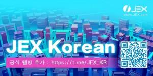 수익 높은 옵션·선물거래 플랫폼 JEX 창립