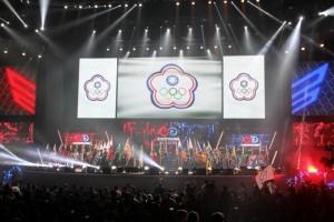 가오슝에서 열린 국제e스포츠연맹 주최 제10회 e스포츠 월드 챔피언십 2018은 대만에서 개최된 첫 국제 e스포츠 행사다