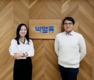 왼쪽부터 김진경, 김홍래 빅밸류 공동대표