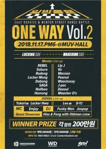 ONE WAY VOL.2 - LOCKING / WAACKING ROOKIE BATTLE 포스터