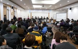 2018 강동구 장애인복지 발전 정책 세미나 현장
