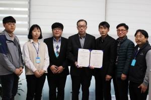 금천구시설관리공단이 환경경영시스템 인증을 취득했다