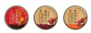 CJ제일제당이 선보인 계절어보 신제품 3종