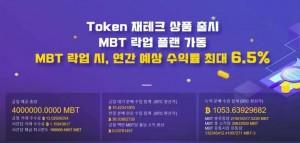 1000 BTC 달성 기념 에어드랍 이벤트 웹자보