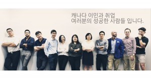 성공한 사람들 소속 직원들