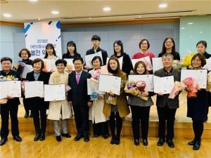 어린이청소년도서관 발전 유공 표창에서 문화체육관광부 장관상을 수상한 신경희 사서(오른쪽에서 네 번째)