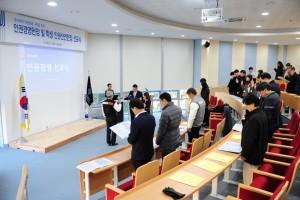 코리아텍은 교내 학생통합지원센터에서 인권경영 및 학생 인권선언 헌장 선포식을 개최했다