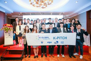 유망기술기업의 글로벌 진출을 지원하는 K-ICT 본투글로벌센터 멤버사들이 중국에서 현지 사업성을 인정받았다