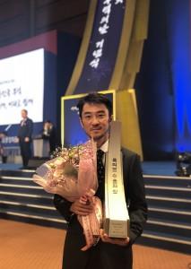 펍지주식회사 김창한 대표가 서울 코엑스에서 진행된 제55회 무역의 날 기념식에서 6억불 수출의 탑을 수상했다